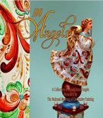 100 ANGELSNATIONAL MUSEUM OF DECORATIVE PAINTING